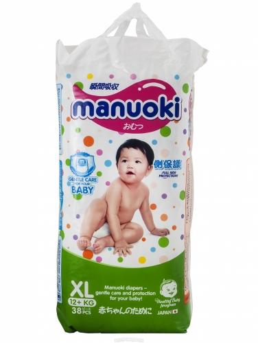 Новинка - Manuoki - японские подгузники-трусики. Выкуп 4