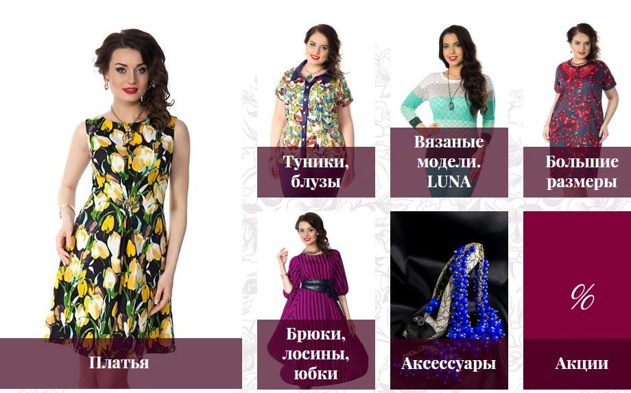 Визель Женская Одежда Каталог Доставка