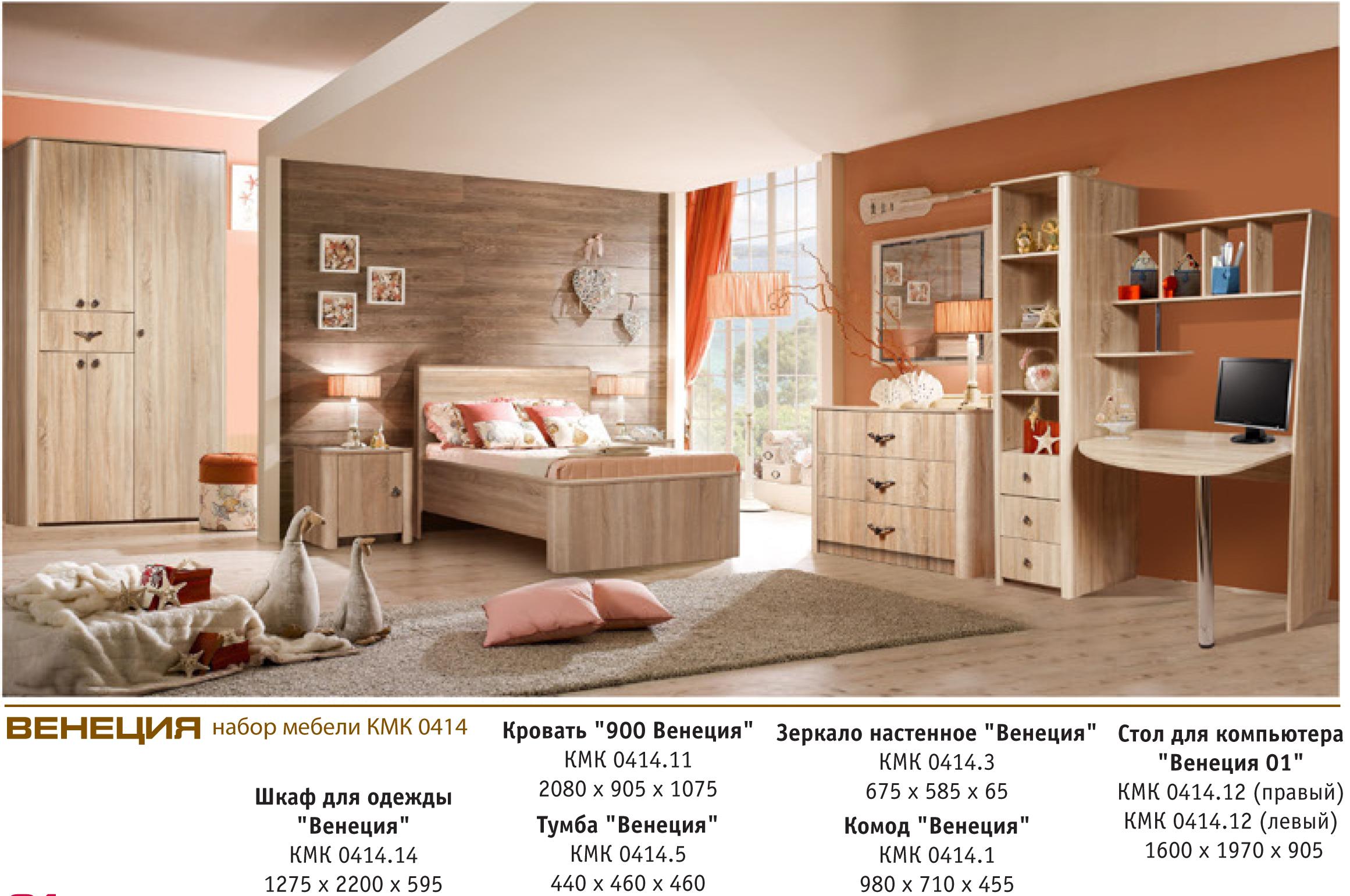 Сбор заказов. Мебель от эконом до премиум класса. Для гостиной, спальни, столовой, детской, прихожей, кухни. Матрасы с различными современными наполнителями. От производителя -11