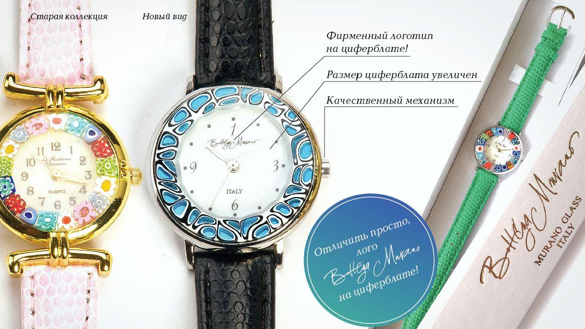 Вот они - Новые наручные часы Bottega Murano. Это Первые в России сертифицированные часы Millefiori. 1690 руб любые