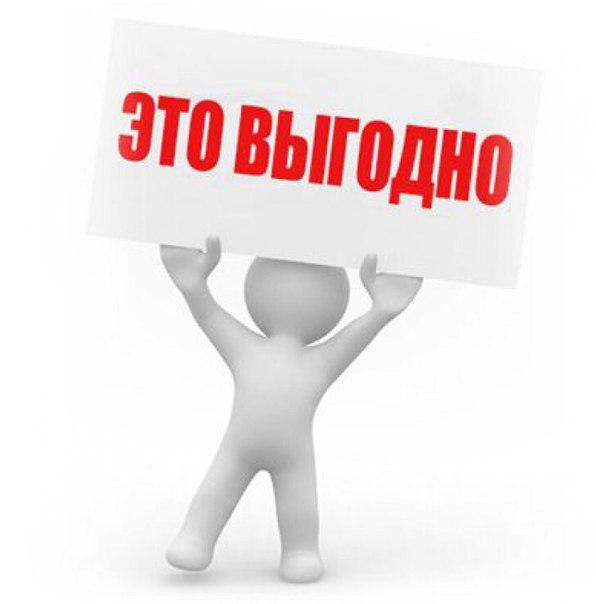 НА ВЕСЬ ПРИСТРОЙ ОРГ. СБОР 3%!!!!!!