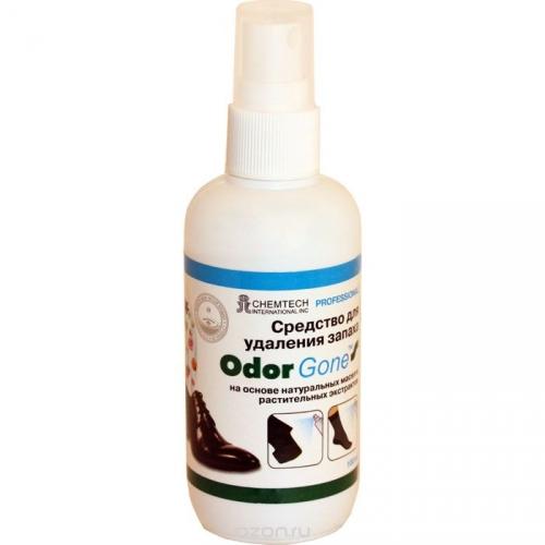 OdorGone - уникальный и эффективный нейтрализатор запахов, безвредно)---ПОДНАЖМЕМ