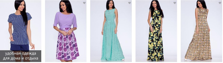 Сбор заказов. Изысканная одежда, роскошные ткани, оригинальный дизайн, утонченный стиль. Платья (вечерние, коктейльные, повседневные), блузы, жакеты, юбки, верхняя одежда. Размер от 40 до 60.Новинки каждую неделю! Распродажа! Выкуп 16