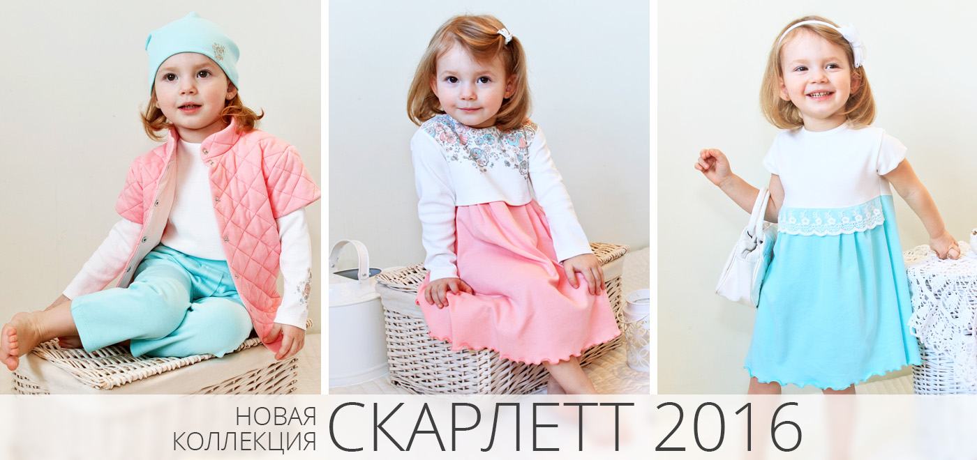 Сбор заказов. Детская дизайнерская одежда Мамуляндия для малышей 0+ до 92 размера. Распродажа до -40%.Новые коллекции