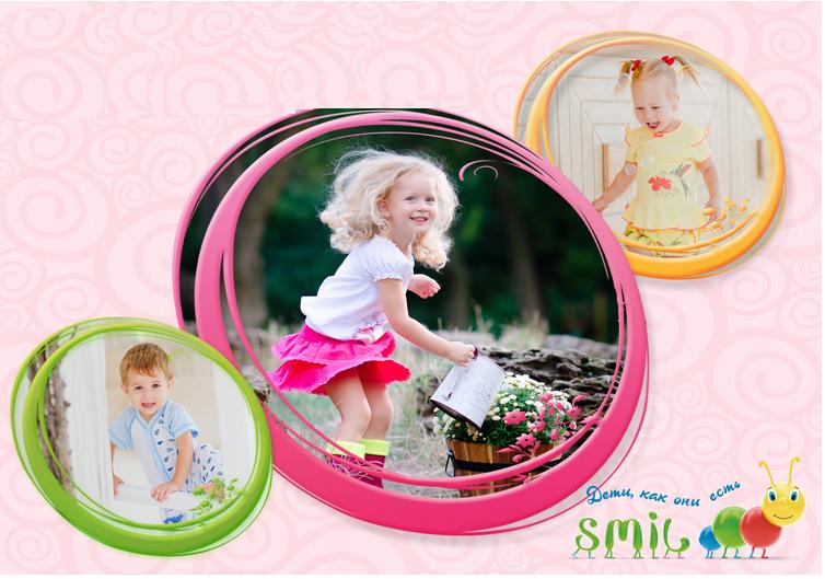 Сбор заказов. Распродажа. Скидка до 70%. Одежда, в которой наши детки ощутят комфорт, любовь и заботу о них. Отличное качество. В 3