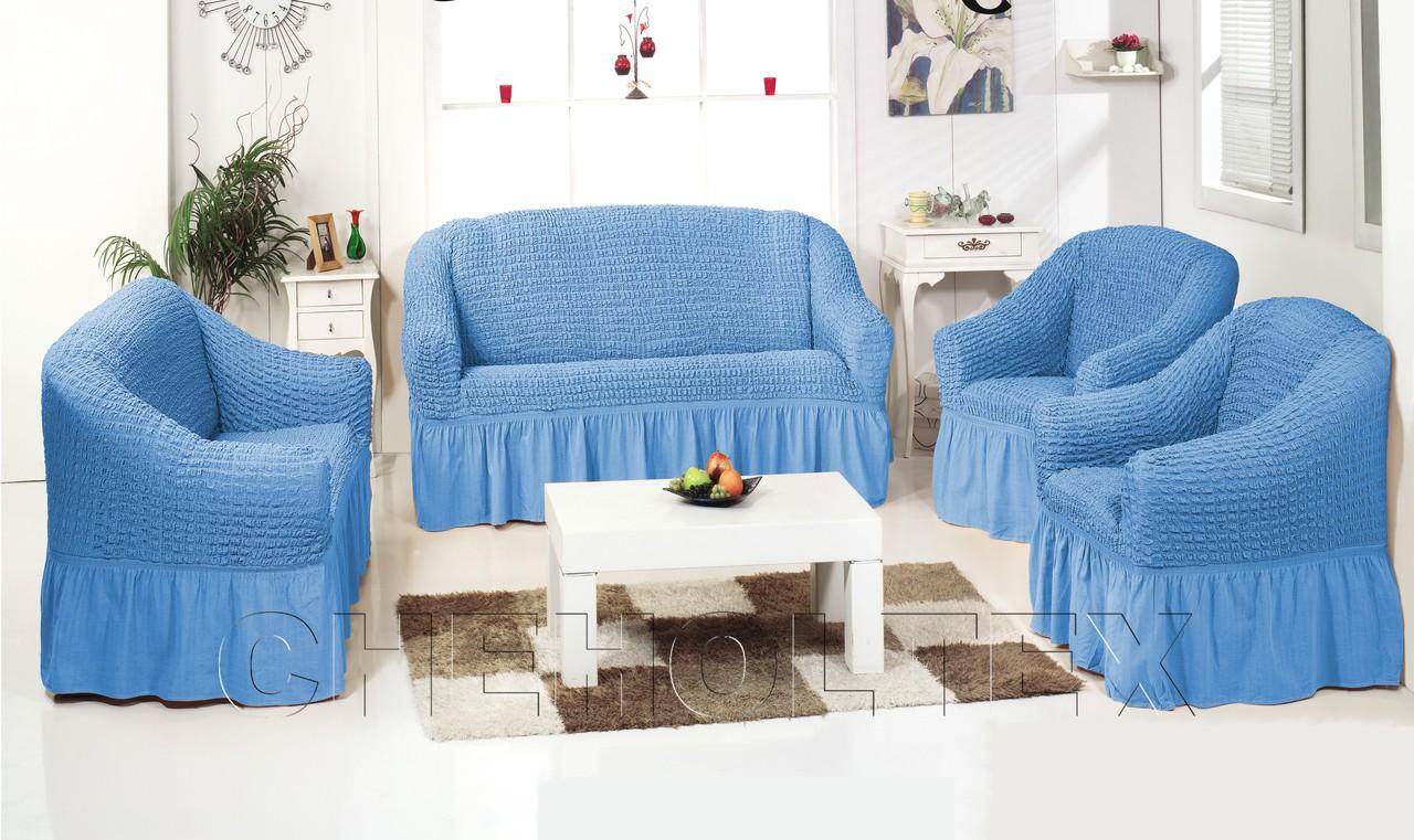 Сбор заказов. Оденем нашу мебель.Универсальные чехлы для диванов, кресел и стульев. Практично, красиво, недорого-17