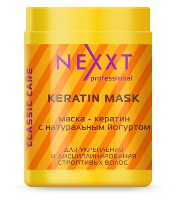 ���� �������. �������� ����. Nex*xt - ���������� �������� ���������������� ��������� ��� �����. ����� 2.
