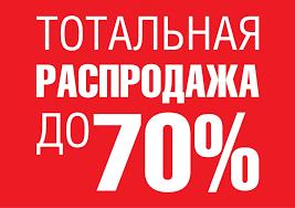Сбор заказов. Глобальная распродажа мужской одежды ТМ Alfred Muller и Greg Horman! Спешите заказать, количество ограниченно!