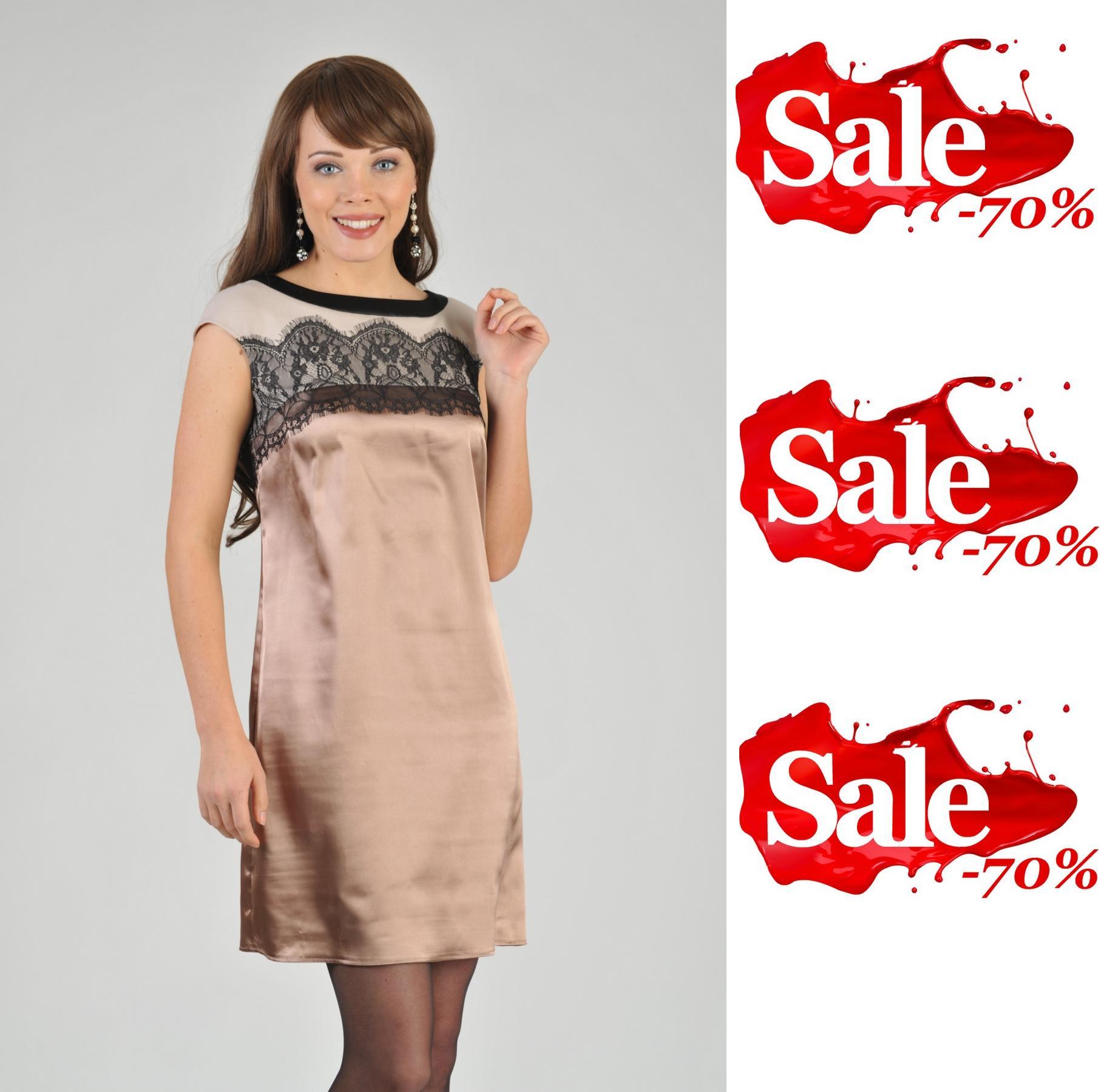 Мода-Л. Продолжение распродажи. Скидка 70%! Более 250 моделей платьев, юбок, блузок. Стоп 25 мая!