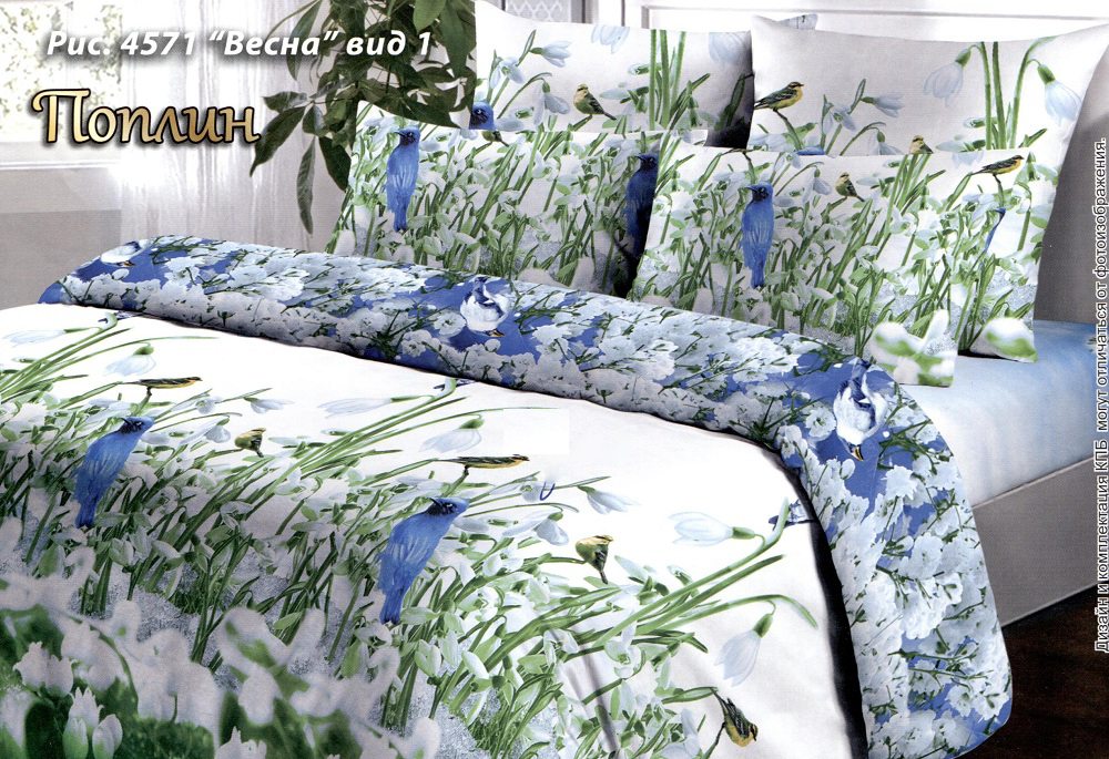 Сбор заказов. ВЛ огромный выбор постельного белья. Расцветки на любой вкус. Отличные цены - 6