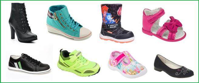 Сбор заказов: Бюджетная обувь для всей семьи! Балетки, туфли, кеды, кроссовки, есть обувь из натуральной кожи . Много классных новинок! Выкуп-3