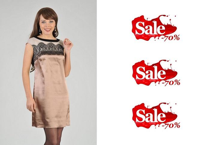 МодаЛ-4. Продолжение распродажи. Скидка 70%! Более 250 моделей платьев, юбок, блузок. Стоп 25 мая!