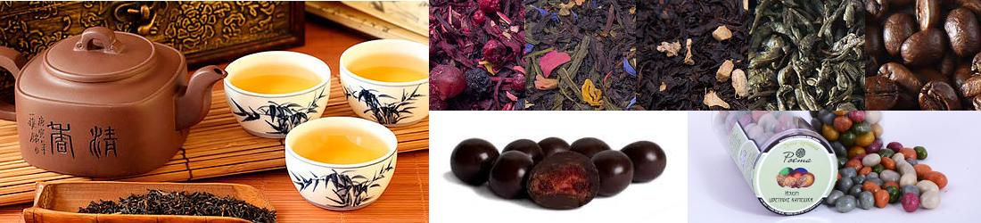 Сбор заказов. Чайная церемония и чайная экономия! Только до 26мая, спецпредложение и шикарные скидки на чай, кофе, фруктовые и травяные сборы, мате, ройбуши, купажи. Теперь и сладости! Посуда для чая из исинской глины, стекла и фарфора!