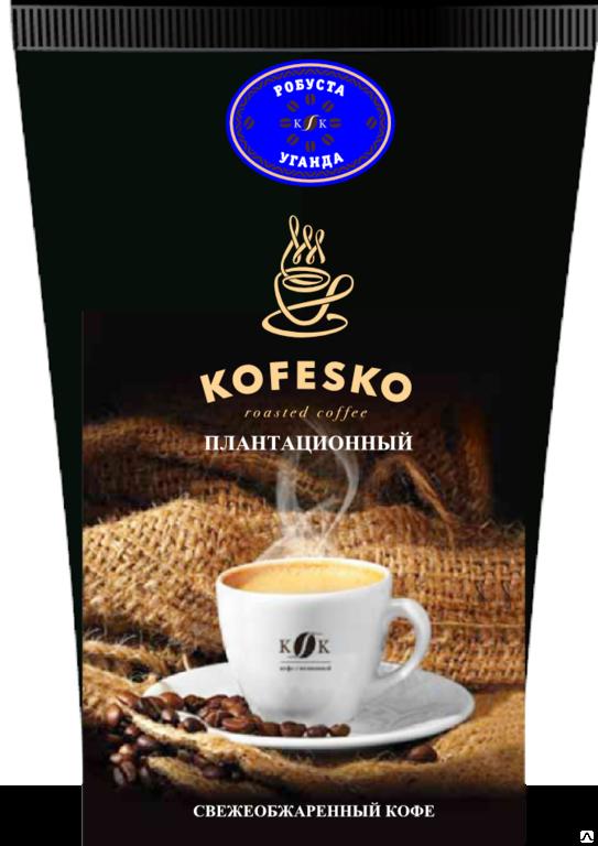 Сбор заказов.Кофеско - рай для кофейных гурманов-4! Плантационный, эксклюзивный, ароматизированный! Огромный выбор