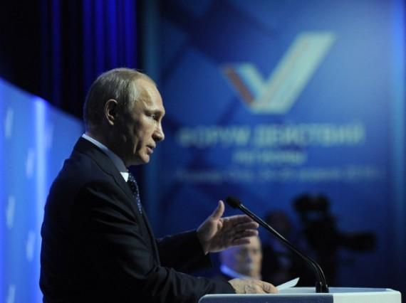 Изоляция России: кто виноват?