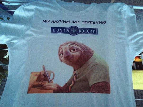 Новая форма Почты России уже в продаже