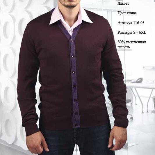 Новый Экспресс сбор Рубашек Nicolo Angi!Теперь и трикотаж
