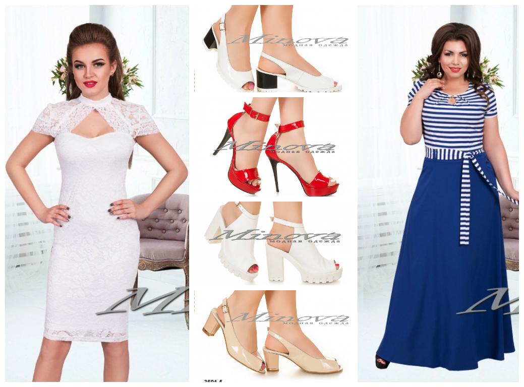 Сбор заказов. Minоva обворожительная и элегантная. Платья, костюмы, джинсы. Обувь из натуральной кожи. Без рядов. Выкуп -2