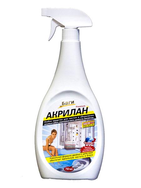Сбор заказов. Многим известные чудодейственные чистящие средства Б@ги Шум@нит для идеальной чистоты в Вашем доме -10
