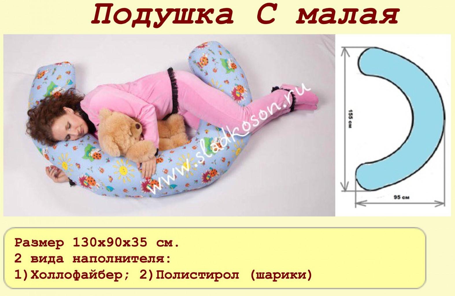 Подушки для беременных, для кормления, ограничители и позиционеры для новорожденных