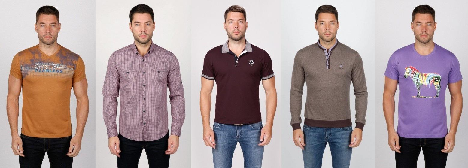Рекомендую! Стильная мужская одежда! Футболки, джемпера, джинсы, ветровки, куртки. Без рядов!