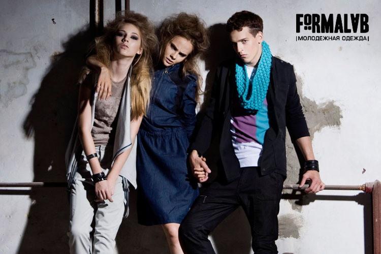 Распродажа-2. FormaLAB - оригинальная молодежная одежда для парней и девушек. Цены - просто фантастически низкие