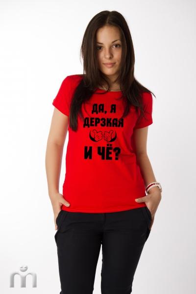 Прикольные футболки на заказ для мужчин, девушек и детей. Будь оригинален. Признайся в любви своей второй половинке.