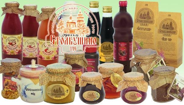 Сбор заказов. Столбушинский сбитень-14. А также Иван-чай, таволга, мед и многое другое. Подарочные наборы!