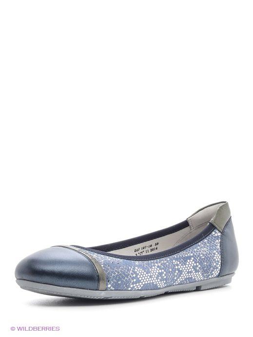 Сбор заказов. Скидки до 30%. Отличная детская обувь испанского бренда! Качество отличное!