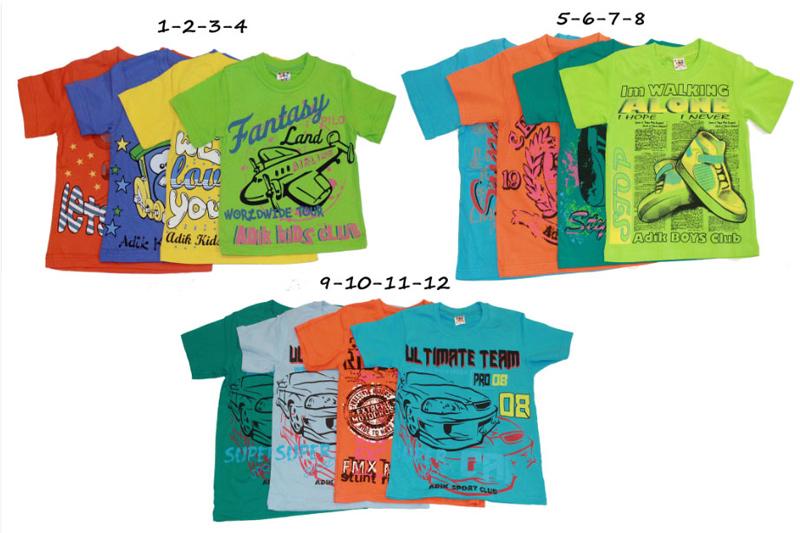 Сбор заказов. Таких цен нет нигде! Трикотаж для наших деток (маечки - 38 руб., футболки - 55 руб., водолазки - 84,50 руб.) и это далеко не все! Загляните!