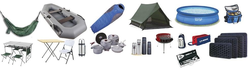 Сбор заказов. Proteus. Открываем новый сезон! Все для спорта, все для туризма, отдыха, бассейна, фитнеса, пикника. Ролики, скейты, батуты, бассейны, тренажеры, обручи (хула-хуп), палатки, спальники, термосы, мебель для пикника и многое другое-11