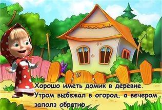Вечером на дачууууууууууууууууууууу)))))) Еееееее-ххххххуууууууууу)))))) Шашалычок под коньячок - вкусно Ооооооочень!!!!