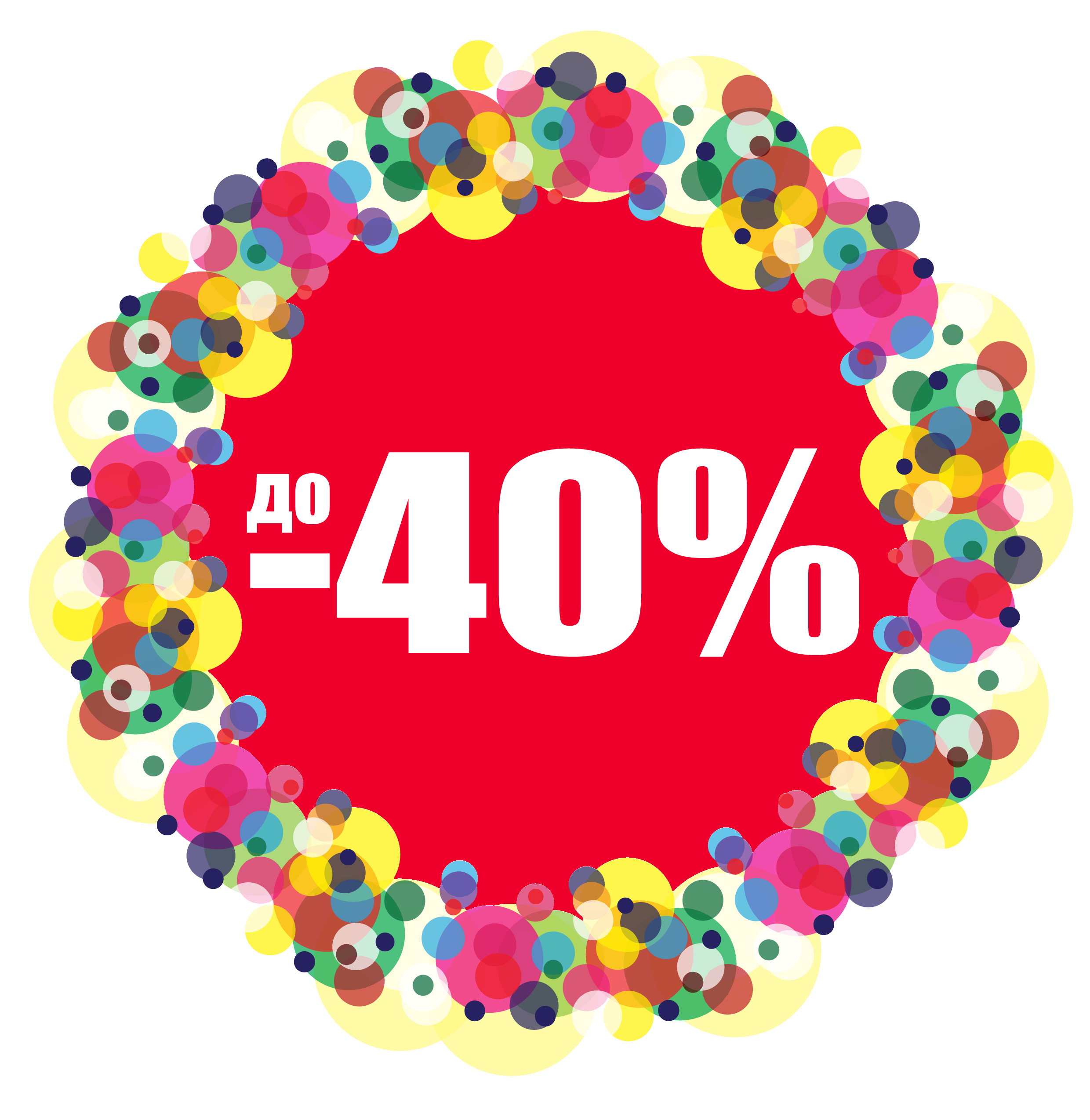 ���� �������. ������������� Sabellino-45. ���������� ������� ���������. ������ �� 40%. ����� �������������� ��������� �����-���� 2016