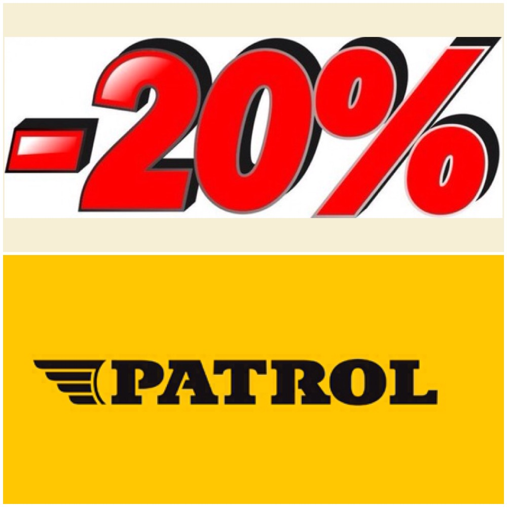 РАСПРОДАЖА!!!!!! по ОБУВИ PATROL!!! МИНУС 20% ОТ ЦЕНЫ В ГАЛРЕЕ