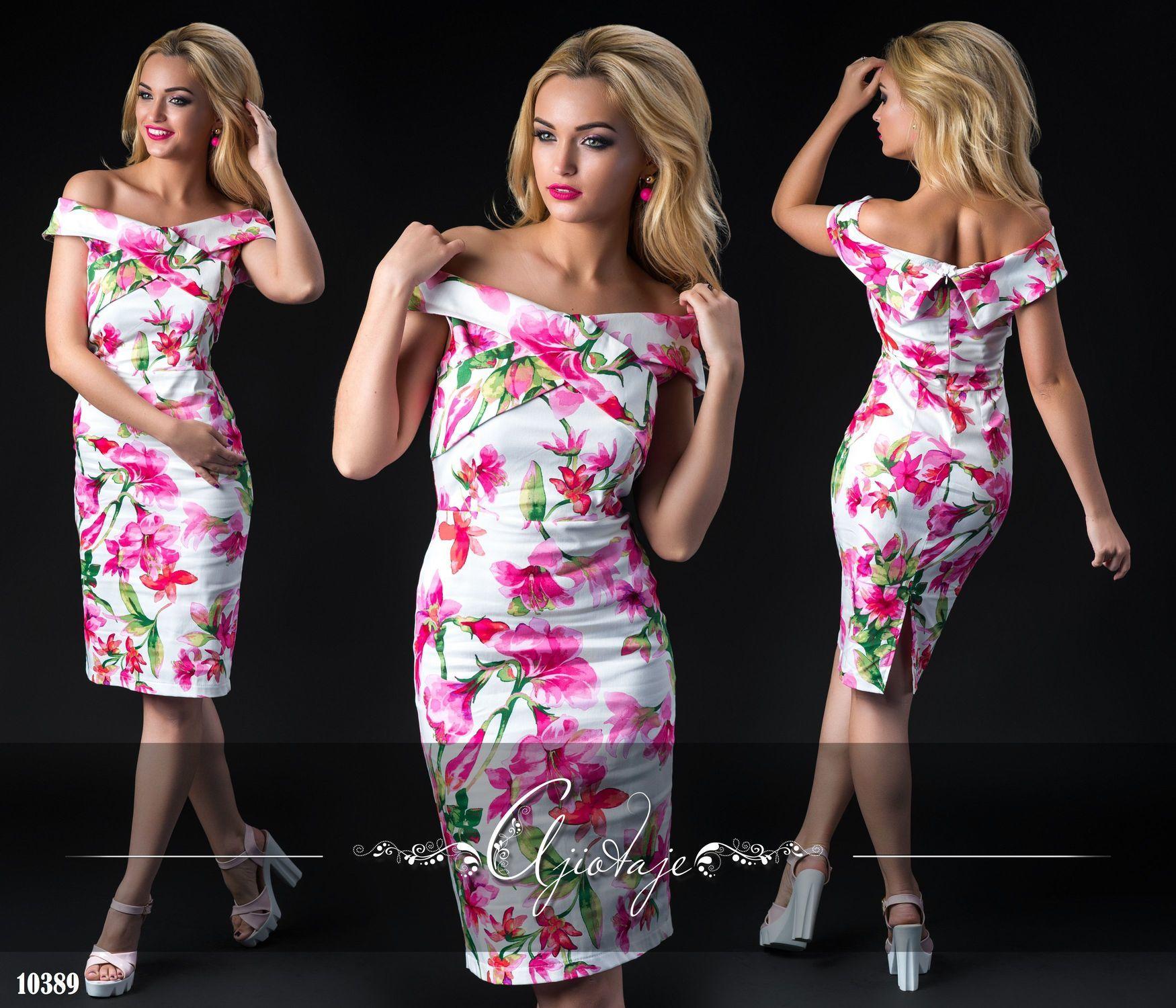 Сбор заказов. Стильно, гламурно и просто красиво! В офисе, на вечеринке и просто на прогулке. Платья, блузки, комбинезоны. Куртки, костюмы и многое другое. Известный украинский производитель! Женская, мужская одежда, а так же большие размеры-5