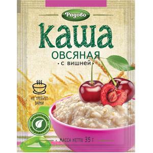 Рекомендую! Вкуснейший кисель с кусочками ягод и фруктов на натуральном соке, овсяный кисель, а также каши, желе, кофе и др.