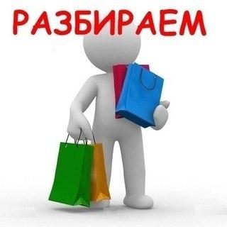 Раздачи заказов. Домбытхим, СпецТекс, Миллионоткрыток и Эффективные средства для септиков
