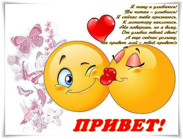 Доброго времени суток!
