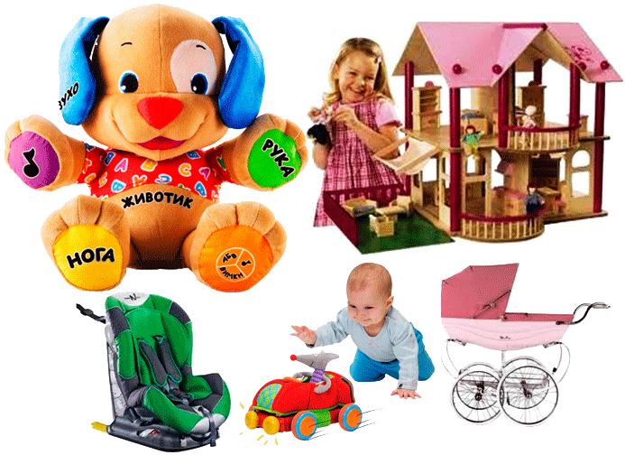 Сбор заказов. Все что нужно нашим детям! Коляски, кроватки, стульчики, ходунки, манежи, шезлонги, горки, качели, прыгуны, каталки, качалки, палатки, электромобили, самокаты, велобеги, велосипеды, автокресла, игрушки и т.д. - 11