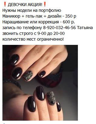 !!!Девочки- акция!!! от орга maxijaz10
