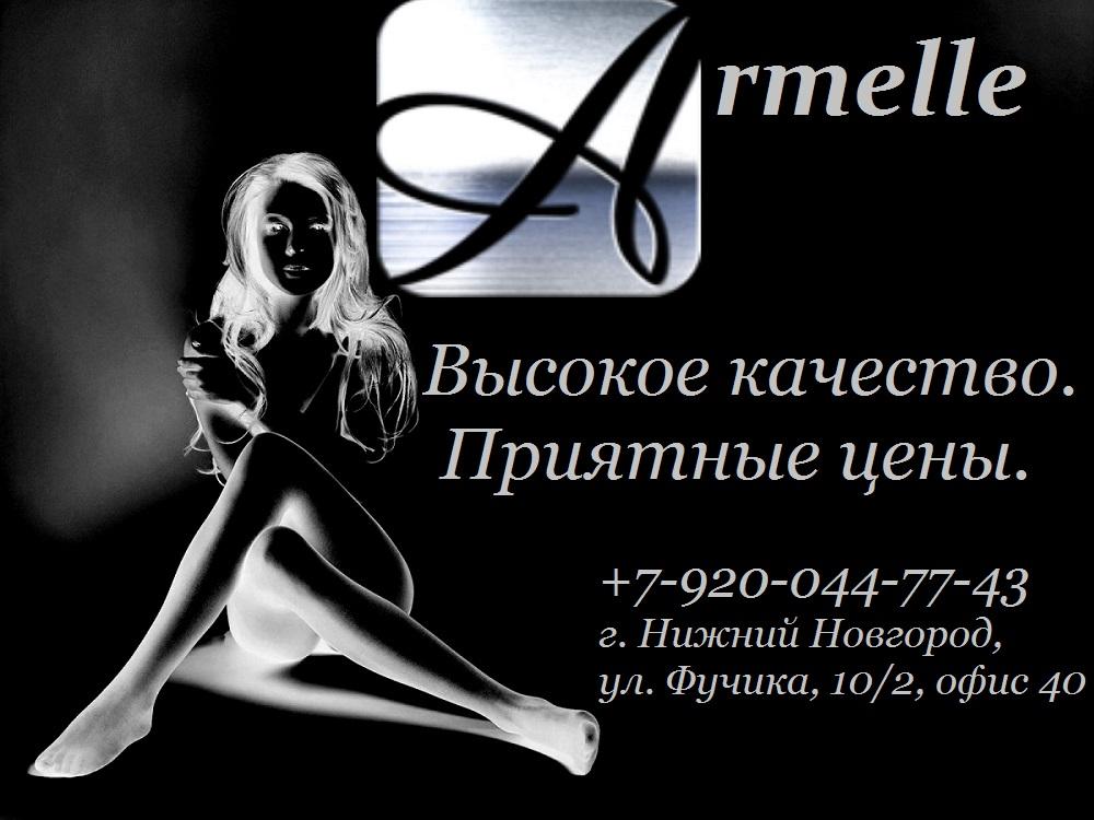 http://armelle.world/70011298