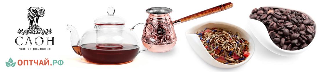 Сбор заказов. Чайная церемония и чайная экономия! Больше ассортимент и ниже цены на чай, кофе,фруктовые и травяные сборы, мате, каркаде, ройбуши, сладости. Посуда для чая, аксессуары для чайной церемонии, подарки!