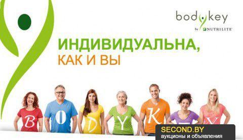Программа контроля веса bodykey