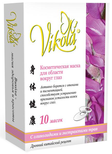 Стоп через 4 дня! Летом кожа нуждается в увлажнении и защите! Маски для лица Vikola помогут Вам выглядеть великолепно и