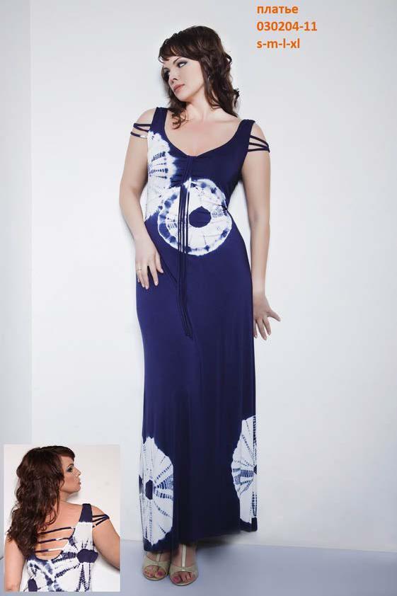 Сбор заказов. Сезон скидок продолжается! Скидка до 50% от оптовой цены! Дизайнерская женская одежда. Уникальность дизайна, непревзойденное качество - это нужно увидеть! Размеры 42-56.