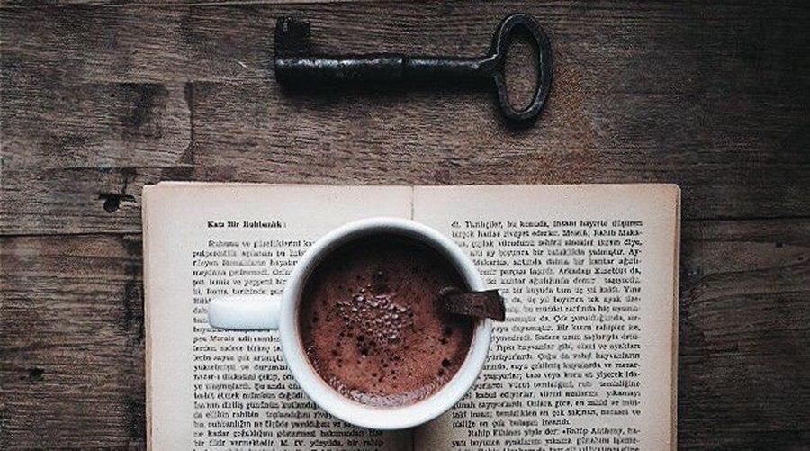 М.Фрай Кофейная книга