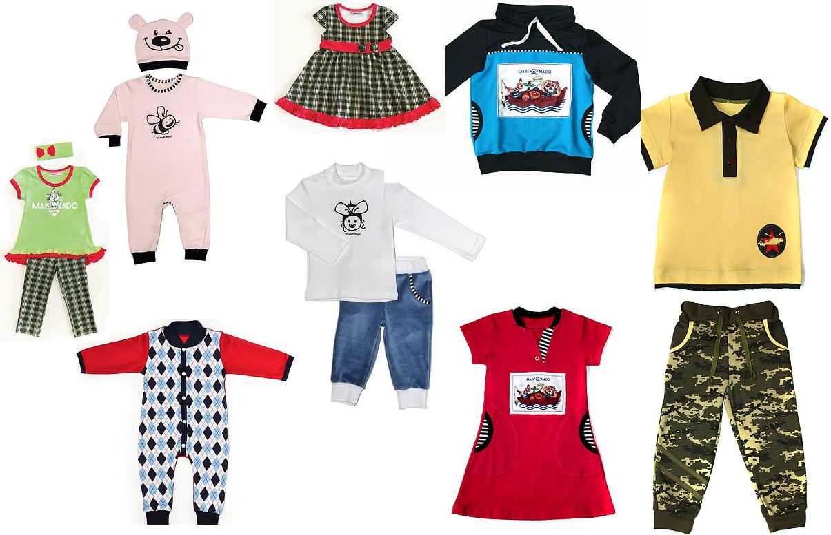 MariNado - детская одежда,то что надо! Без рядов! Яркие коллекции и чудесное качество!Отличные отзывы
