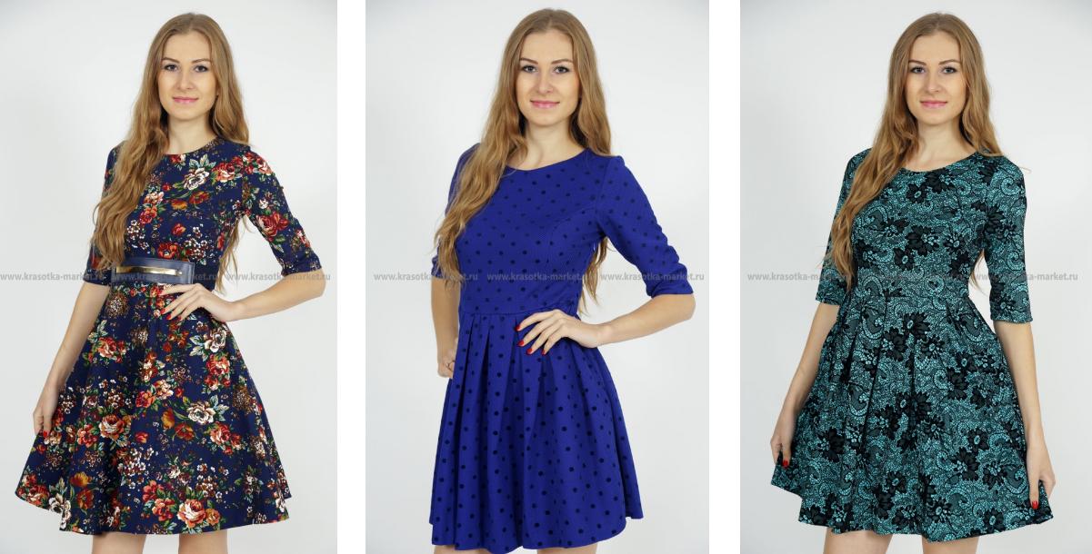 Эконом одежда - 15. Оптом по супер дешевым ценам, ассортимент очень большой: платья, кофты, рубашки, блузки, обувь от 100 р. Стоп 20-21 июня