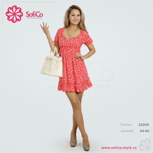 Женская одежда SofiCo. Напрямую по ценам производителя!!! Размеры 42-56.