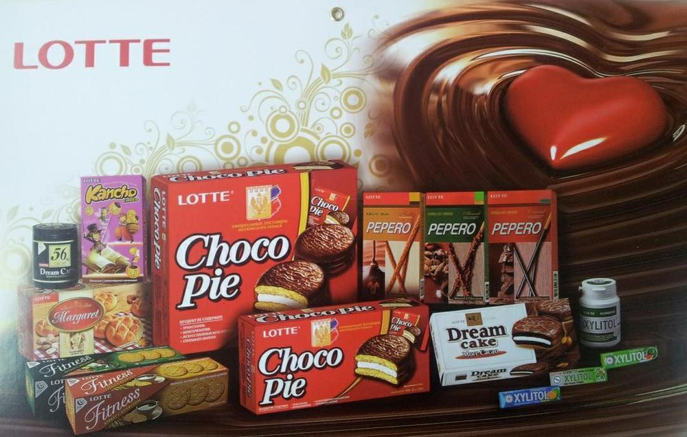 ���� �������. ������� Choco-Pie �� 7 ���/��, ������� � �������� � ��������� �������. ����� 3